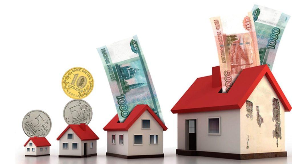 дом расходы