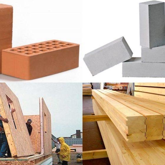 Строительные материалы для строительства дома