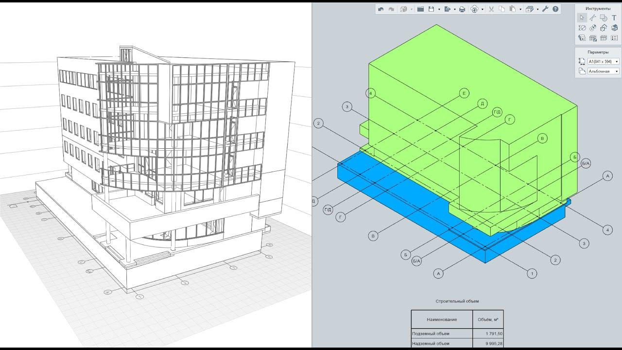 Строительный объем здания