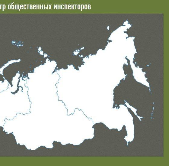 Российские публичные реестры