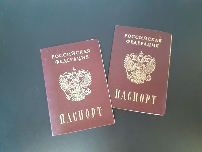Выдача замена паспортов гражданина Российской Федерации