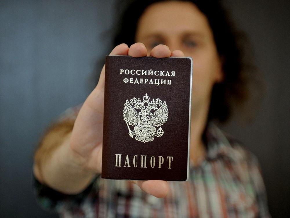 Замена российского паспорта в 45 лет необходимые документы